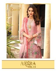 bundle of 6 wholesale salwar kameez catalogue aarya by cosmos fashion