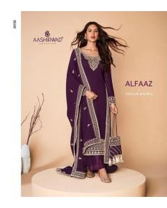 Bundle of 8 wholesale salwar suit Catalog ALFAAZ by AASHIRWAD CREATION