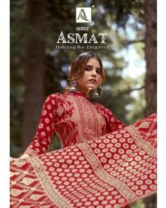 Bundle of 8 wholesale salwar suit Catalog ASMAT by ALOK SUITS