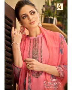 bundal of 10 wholesale salwar kameez catalogue khwaab by alok suit