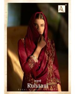 Bundle of 8 wholesale Salwar Suit Catalogue Ruhaani by Alok Suit