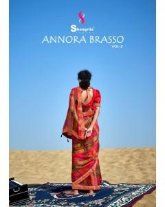 BUNDLE OF 6   WHOLESALE SAREE CATALOG     Annora Brasso vol 2 BY Shangrila