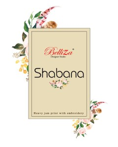 bundal of 10 wholesale salwar kameez catalogue shabana by belliza designer studio