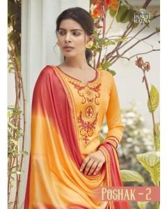 bundle of 5 dress material Panch Ratna Poshak 2