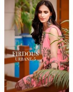Bundle of 8 wholesale Salwar Suit Catalogue Firdous Urbane Vol 5 by Deepsy Suits