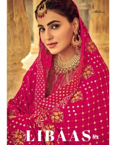 Bundle of 5 wholesale Salwar Suit Catalogue Libaas NX by Eba Lifestyle
