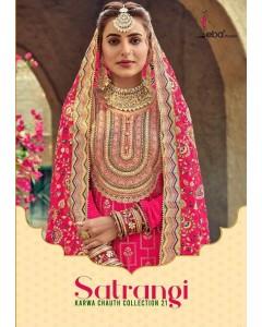 Bundle of 4 wholesale Salwar Suit Catalogue Satrangi by Eba Lifestyle
