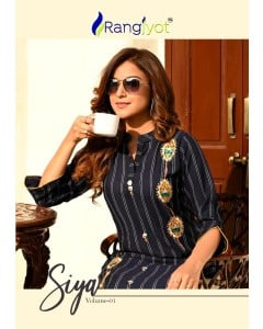 bundle of 10 kurti Siya-1 by Rangjyot