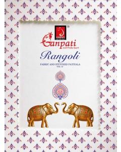 bundal of 30 wholesale salwar suit catalogue rangoli vol 14 by ganpati