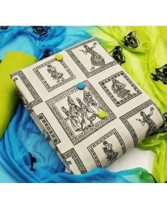 jumble of 4 dress material TCVV Khadi Cotton 2