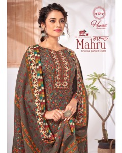 Bundle of 10 wholesale salwar suits Catalog MAHRU by ALOK SUITS