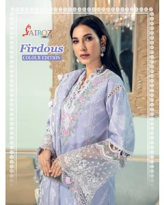 bundle of  5 pakistani suit  Colour Edition by Sairoz Firdous