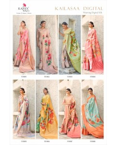 bundle of 8 sarees - Kailaasa Digital by Rajtex fabrics