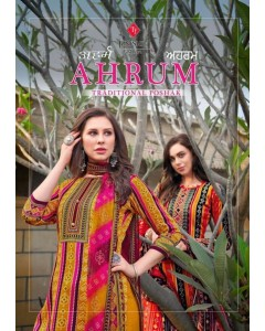 bundle of 8 salwar kameez - Ahrum by Tanishk Fashion