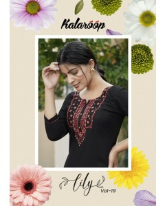bundle of 8 kurtis - Lily vol 19 by Kajree