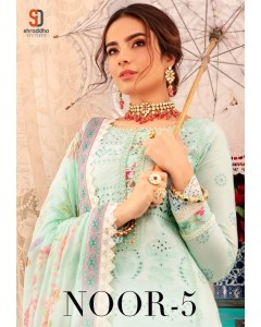 bundle of 4 salwar kameez - Noor vol 5 by Shraddha Designer