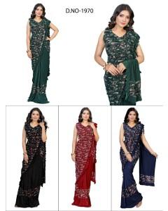 bundle of 4 sarees - Readymade 1970 by Rahi Designer