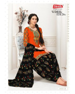 bundle of 12 wholesale salwar kameez baby doll vol 26 ny jash