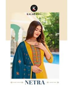 Bundle of 4 wholesale salwar suit Catalog NETRA by KALARANG