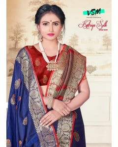 BUNDLE OF 6 WHOLESALE SAREE CATALOG Katriya silk BY VSM