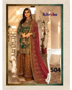 bundle of 4 wholesale salwar kameez catalogue bridal nx by kilruba