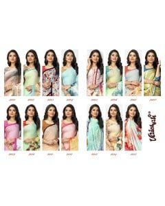 BUNDLE OF 15 WHOLESALE SAREE CATALOG MAAYRA H + H Vol - 4 BY Vaishali Fashions