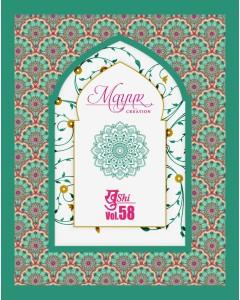 Bundle of 35 wholesale Salwar Suit Catalogue Khushi Vol 58 by Mayur Creation