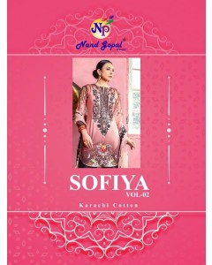 Bundle of 10 wholesale Salwar Suit Catalogue Sofiya Vol 2 by Nand Gopal