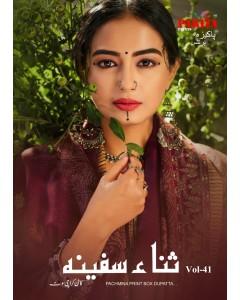 Bundle of 8 wholesale Salwar Suit Catalogue Pakiza Vol 41