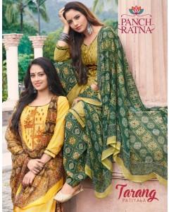 Bundle of 5 wholesale Salwar Suit Catalogue Tarang Patiyala by Panch Ratna