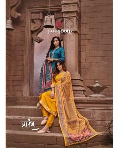 Bundle of 4 wholesale Salwar Suit Catalogue Prarambh by Rangoon
