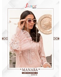 bundal of 3 wholesale salwar kameez catalogue manara lawn collection vol 21 by sairoz