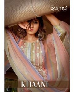bundle of 10 wholesale salwar kameez catalogue khaani by sanna fashion