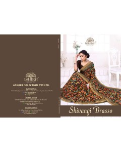 BUNDLE OF 6 WHOLESALE SAREE CATALOG   shivangi  BY ISHIKA SAREE