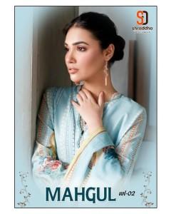 bundal of 6 wholesale salwar kameez catalogue mahgul vol 2 by shraddha designer