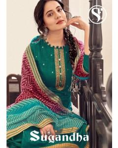 Bundle of 8 wholesale Salwar Suits Catalogue Sugandha by Sweety Fashion