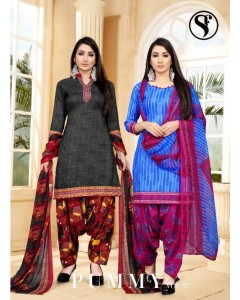 Bundle of 12 wholesale salwar suit Catalog PUMMY VOL 32 by SWEETY FASHION