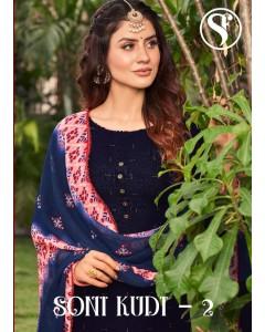 Bundle of  8 wholesale Salwar Suit Catalogue Soni Kudi Vol 2 by Sweety Fashion