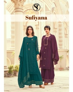 Bundle of 6 wholesale Salwar Suit Catalogue Sufiyana by Sweety Fashion