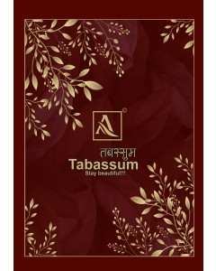 BUNDLE OF 10 WHOLESALE SALWAR SUIT - TABASSUM