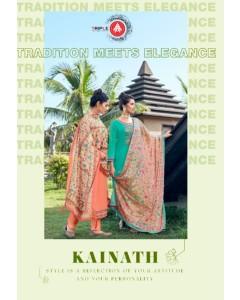 bundal of 6 wholesale salwar kameez catalogue kainath by triple aaa