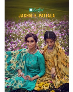 bundle of 10 dress material Jashn E Patiala 5 by zulfat