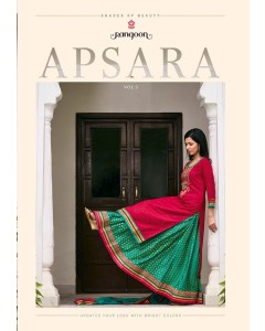 bundle of 6 readymade slawar suit Apsara 5 by Rangoon