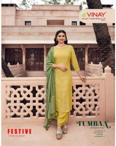 Bundle of 8 wholesale Salwar suit Catalog FESTIVE by VINAY FASHION