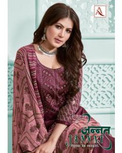 bundle of 10 salwar suit Jannat by Alok