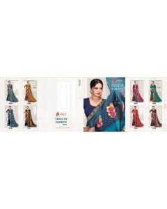 BUNDLE OF 8 WHOLESALE SAREE CATALOG  : TWIST OF FASHION-4 BY SITKA