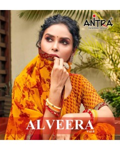 BUNDLE OF 10 WHOLESALE SAREE CATALOG ALVEERA BY  ANTRA