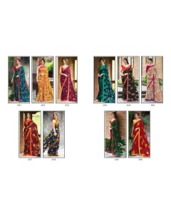 BUNDLE OF 10 WHOLESALE SAREE CATALOG CHERRY BY  - 5D DESIGNER