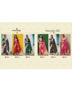 BUNDLE OF 6 WHOLESALE SAREE CATALOG Manjubaa 3600 series