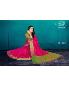BUNDLE OF 6 WHOLESALE SAREE CATALOG AARUSHI BY AURA